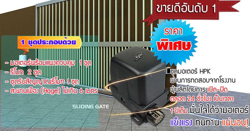 _Slide_13
